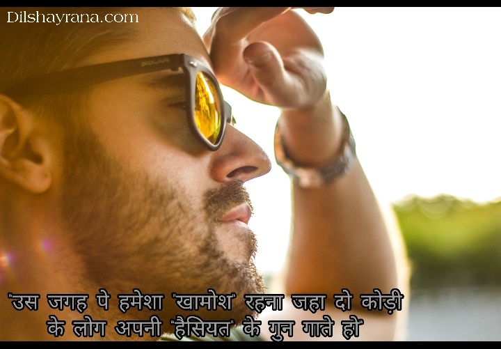 Attitude Quotes In Hindi  images